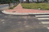 Bán nhanh 80m đất LK Khu C Dương Nội mặt đường 13m giá cực rẻ