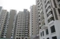 Bán chung cư Chelsea Park phố Trung Kính. 0988821518 Mr. Long