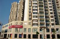 Bán căn hộ chung cư 127m2, Chelsea Park, Trung Kính, giá 33 tr/m2