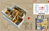 Chính chủ bán căn hộ chung cư Helios Tower - 75 Tam Trinh, căn số 12 diện tích 68m2 tòa B, giá rẻ