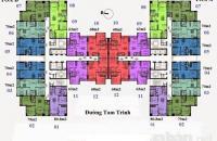 0989218798 bán gấp Helios Tower, 75 Tam Trinh, căn 7 tòa B, tầng trung diện tích 79 m2/2PN