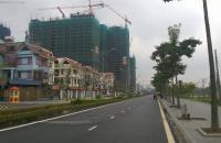 Sự lựa chọn hoàn hảo cho việc đầu tư, môi trường sống lý tưởng ở thủ đô