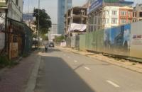 Bán chính chủ 2500 m2 đất tại Trung Kính, sổ hồng 50 năm, GPXD 17 tầng
