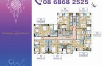 Tổng hợp các căn hộ Dream Center Home 2 - 3 Phòng ngủ. Giá chỉ từ 2 tỷ, LH: 0868682525