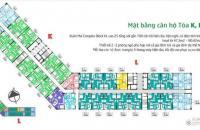 Xuân Mai Complex đẳng cấp của nhà ở chung cư đẹp, giá hạt rẻ, chỉ từ 830 tr/căn 2PN. 0982.825.709