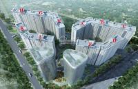 Xuân Mai Complex CC giá rẻ cho mọi nhà, hiện đã có căn hộ mẫu, giá chỉ từ 16tr/m2, LS 0%