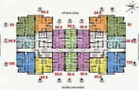 Chính chủ cần bán chung cư CT36 Định Công Dream Home tầng 1616. Tòa B, 59,8m2, 21 tr/m2, 0934568193