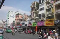 Bán nhà PHỐ Hoàng Quốc Việt, 6T – THANG MÁY 58m2, MT 5m, vỉa hè khủng, kinh doanh đỉnh, 18.5 tỷ.