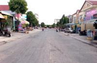 Cơ hội cuối cùng để sở hữu lô đất kinh doanh phát tài tại mặt phố Cửu Việt 2 – Gia Lâm