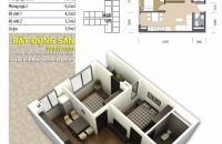 Bán căn hộ 55.8m2, cửa chính Tây Nam, full nội thất thiết kế 2PN, 2WC, PK, bếp, logia, giá 900tr