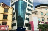 Cho thuê văn phòng đẹp, tại mặt phố Trần Đại Nghĩa