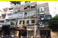 Sốc: Nhà mặt phố Trường Chinh 8,8 tỷ, 35 m2, thuê 30 triệu/tháng