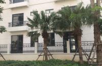 Cần Bán Nhà Vườn Nguyễn Trãi, Thanh Xuân 150m2 x 5 Tầng