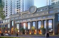 Chủ đầu tư Hải Phát ra bảng hàng chung cư cao cấp Roman Plaza, Tố Hữu, Nam Từ Liêm