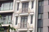 Mặt phố Thịnh Quang, quận Đống Đa, 55 m2, 5 tầng, MT 4.5m, 7.6 tỷ.