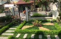 Bán Biệt Thự Vườn Phố Triều Khúc, Thanh Xuân Nam 150m2, 5T Cho Thuê VP 0943.563.151