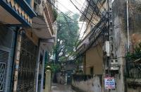 Bán nhà đẹp Quận Hoàng Mai ngõ ô tô tránh, lô góc, kinh doanh, 35m2, 5 tầng, giá chỉ 2,7 tỷ.