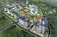 Chính chủ cần bán căn hộ tầng 18, KĐT Nam Cường, 106 Hoàng Quốc Việt, sổ đỏ chính chủ
