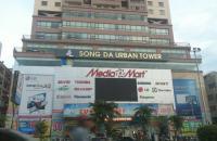 Bán gấp căn hộ Sông Đà Hà Đông, lô góc đẹp nhất mặt đường Nguyễn Trãi, miễn trung gian