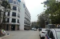 Bán Nhà Liền Kề Mỹ Đình 62m2x5T Cam Kết Cho Thuê 2000USD/tháng 0934.69.3489