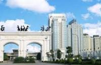 Tôi cần bán lại suất IA20 Ciputra tòa B, tầng cao, 18.5 triệu/m2 (Chưa VAT), LH: 098.488.6366