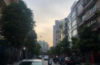 Độc - Hiếm – Vỉa hè rộng Nguyễn Văn Huyên Cầu Giấy 65m2 5 tầng MT 5m 18.6 tỷ.