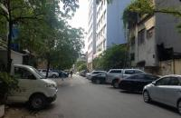 Bán nhà liền kề NGÕ 181 Nguyễn Lương Bằng - Đống Đa, giá 18 tỉ có gia lộc.