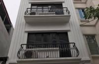 Cần bán gấp nhà phố Nguyễn Văn Trỗi, diện tích 97m, giá 7.9 tỷ.