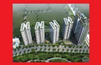 Chỉ 1,4 tỷ, sở hữu CH trong khu Thành Phố Giao Lưu, DT 70m2, 2PN, 2VS, T9 bàn giao. LH 098.102.2282