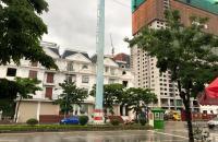 Bán lỗ căn tầng trung bc ĐN trước tháng cô hồn cc 43 Phạm Văn Đồng - 0916242880