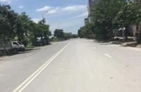 Bán đất nền khu đô thị 31ha, trung tâm kinh tế sầm uất nhất Gia Lâm LH: 01297618688