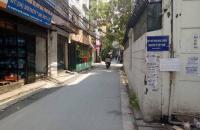 Cho thuê nhà 3 tầng Chỉ cho thuê làm văn phòng tại Nguyễn Lương bằng