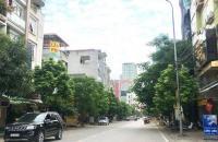 Bán nhà phân lô Phú Diễn, Từ Liêm 65m2 x 6 tầng mặt tiền 5m giá 7.9 tỷ.