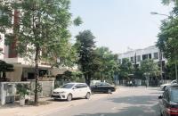 Phan Tâm O962664136 Bán biệt thự GAMUDA 250m2 4 tầng 18 tỷ, siêu đẹp