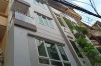 Nhà đẹp, chắc chắn phố Nguyễn An Ninh 2,5 tỷ, 35m2 x 4 T