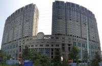 Sở hữu căn hộ chung cư Roman Plaza với ưu đãi khủng tới 200 triệu chỉ từ  2,1 tỷ
