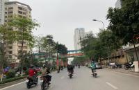 Bán nhà mặt phố Trần Khát Chân, Hai Bà Trưng, vỉa hè cực rộng, lô góc 175m2 mặt tiền 20m giá 45 tỷ