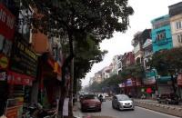 Mặt phố Lê Thanh Nghị, cực hiếm, vỉa hè kinh doanh, 22m2, MT 6m, giá 7.2 tỷ, 0869622680