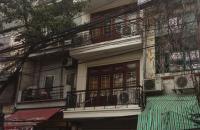 Bán nhà 7 tầng MP Hàng Mắm, Hoàn Kiếm mặt tiền 4m KD gì cũng được giá 14,5 tỷ. LH 0912442669