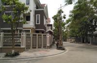 Bán nhà liền kế KĐT Văn Phú, Hà Đông, 90m2, 4 tầng, ở luôn, 5.3 tỷ, LH 0944907504