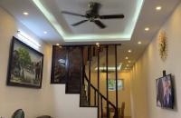 Bán nhà đẹp nhất phố Định Công Thượng 43m2, 4 tầng, 3,2 tỷ