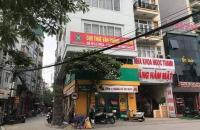 Nhà Riêng Hoàng Quốc Việt 36M2 5 Tầng, Giá Cực Sốc 2.95 Tỷ, LH:0333881623