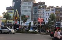 Bán Gấp Nhà Mặt Phố Hoàng Quốc Việt, 62m2, 6 tầng thang máy, Vỉa hè rộng, KD sầm uất, giá 21 tỷ