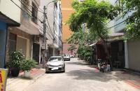 Bán đất Mỗ Lao, Hà Đông lô góc, vỉ hè, 45m2, mặt tiền 7m, 5,5 tỷ