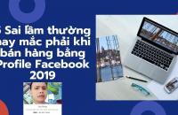 5 Sai lầm thường hay mắc phải khi bán hàng bằng Profile Facebook 2019