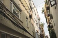 Sốc !!! Nguyễn Trãi, Thanh Xuân lô góc, ô tô đỗ cửa, 44m,5 tầng, mặt tiền 5.5m giá 5,1 tỷ.