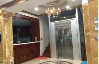 Bán nhà Nguyễn Cơ Thạch,Nam Từ Liêm THANG MÁY,  75 m2, 7 Tầng, MT 7m, Chỉ 13,5 tỷ.