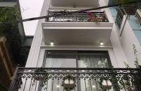 Bán nhà 5 tầng Tây Sơn, Đống Đa, đường ô tô, KD siêu đẹp, DT 41m2, giá chỉ 8,8 tỷ