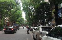 Bán nhà mặt phố Nguyễn Hữu Huân, Hoàn Kiếm 55m2 4 tầng mặt tiền 4.2m 43 tỷ