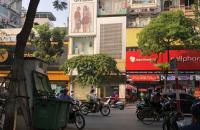 Gấp!!!Bán mặt Phố Nguyễn Chí Thanh, Ba Đình, 47m2, măt tiền 3,7m giá 8 tỷ. vỉa hè rộng, kinh doanh đỉnh,